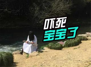 杭州现白衣人河边抚琴,网友:吓得想把他踹河里!