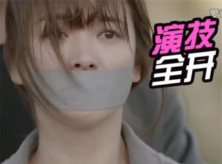 宋慧乔连哭戏都这么美,真正的演员用眼神就能演戏!