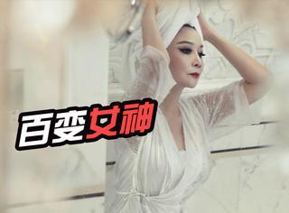 55岁蔡明上《男人装》,她才是我们童年的百变女神啊!
