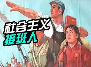"""新华社:西方""""愚人节""""不符合社会主义核心价值观,网友:这到底是不是段子?"""