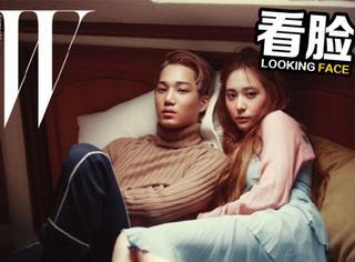 【看脸】郑秀晶&KAI:公开恋情后再看这组画报,感觉就配一脸了