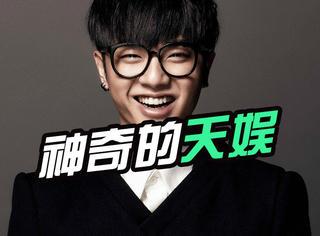 天娱真是个神奇的公司,郑爽、华晨宇、江映蓉全都变了画风