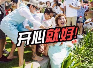 不只柳岩被推下水,韩庚、王力宏还被揩油了呢,做人呢,开心就好!