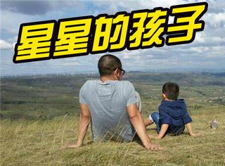 段子手爸爸和自闭症儿子:愿来自星星的孩子不再独自闪烁