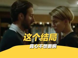 国外逆天公益广告真的好浪漫,卧槽,结尾万万没想到……