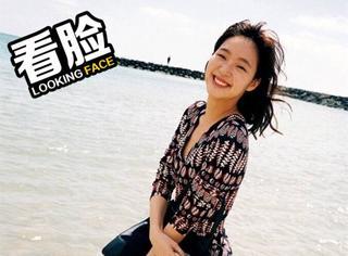 【看脸】金高银:偶尔穿个小花裙去海边晒太阳也蛮惬意的