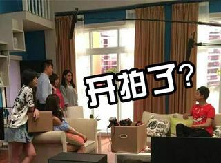 疑似《爱情公寓5》现场路透照,但据说他还没拿到备案...