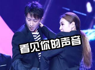 《看见你的声音》韩庚与女生大跳热舞,据说叶良辰都来了?