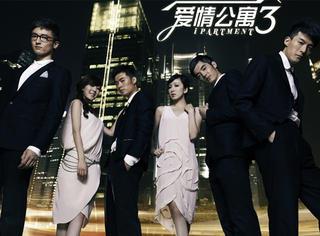《爱情公寓》拍番外了!陈赫还能演曾小贤吗?