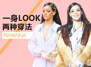 Rihanna脱下大皮草,Boyfriend风格大衬衣也能美美哒!