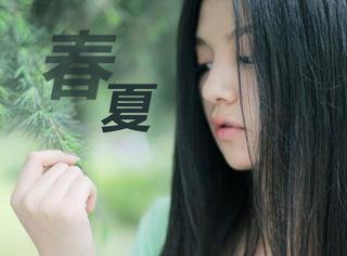 香港金像奖迎来首位90后影后:春夏!