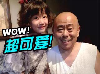"""《欢乐喜剧人》决赛了,让我印象最深的居然是潘长江7岁的""""爷爷""""..."""