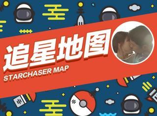 【追星地图】宋仲基宋慧乔现身香港,这人气真是没sei了