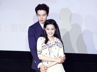 清新CP成史上最不搭情侣,是李沁太作or魏大勋情商太低?