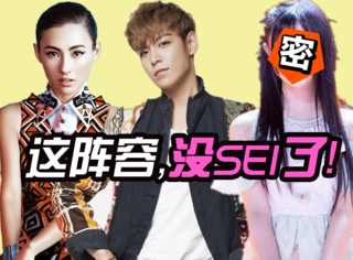 TOP入伍前最后1部作品搭档张柏芝,但竟然还有SNH48的她?