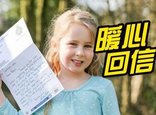 英国小女孩给警察局写信建议用警猫,局长的回信超暖心