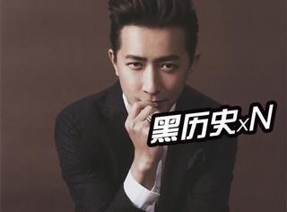韩庚:我抄袭、我抽烟喝酒,我依旧可以上《新闻联播》