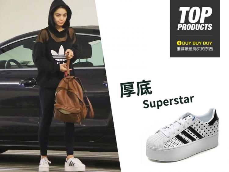 【买买买】Adidas的厚底鞋才600+!而且明星都爱穿它?!