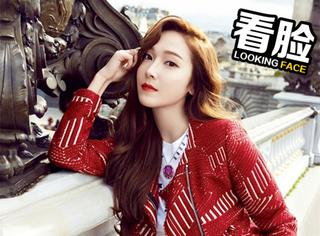 【看脸】Jessica郑秀妍:在巴黎街头变身女王,气场全开!