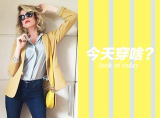 【今天穿啥】鹅黄色西装也能穿出小清新范儿!