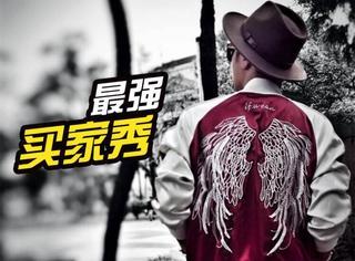 最强买家秀,罗志祥亲自给女友周扬青的网店做广告