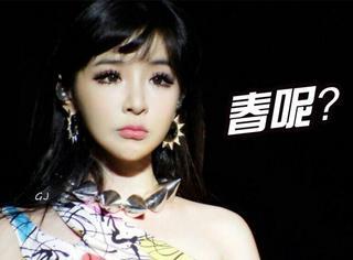 敏智退出2NE1,那因为禁药风波暂时隐退的朴春去哪儿了?