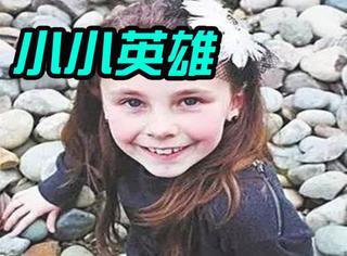 她只活了9岁却让37770人喝上干净水,这些很早离去的生命却给我们留下了很多...