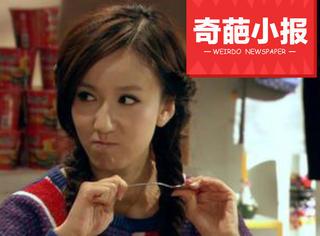 【奇葩小报】女粉丝因冥币印宋仲基追打小贩 中学女教师生二胎排到2030年