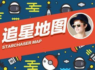 【追星地图】孙俪现身台北,面对群众的热情笑的可灿烂了