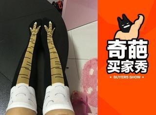 【奇葩买家秀】想要显腿瘦的你,可以考虑这双奇特的袜子