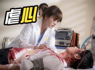 連中數槍、雨中告白…韓劇總少不了這些虐心的瞬間!