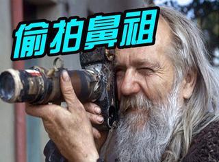 史上最早偷拍:他用垃圾自制相机,拍摄陌生姑娘50年