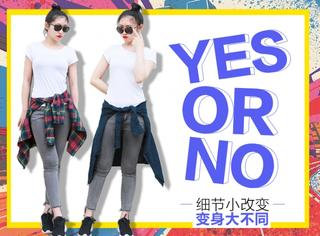 Yes Or No | 衬衫第二波来袭——气场不够,衬衫来凑!