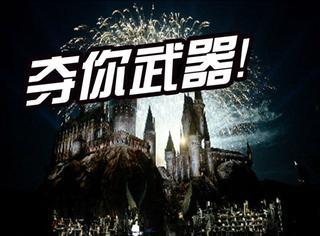 """""""哈利波特""""主题公园走进好莱坞,开幕式各种音乐焰火魔法秀简直美翻!"""