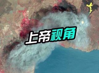 NASA公布了这些上帝视角照片,网友:如果拍中国会怎样?