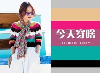 【今天穿啥】条纹衫也能穿出优雅范儿!