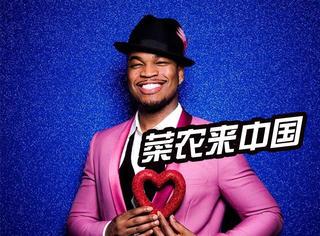 Ne-Yo:出道十年,三座格莱美,今晚居然站在《我是歌手》的舞台上!