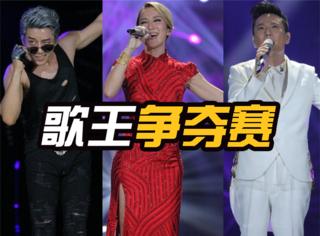 《我是歌手》决赛 | 李玟封王、黄致列秀中文、老狼带摇滚老炮唱哭全场