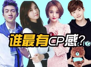 允儿林更新、郑爽李钟硕,这些中韩混搭组合谁最有CP感呢?