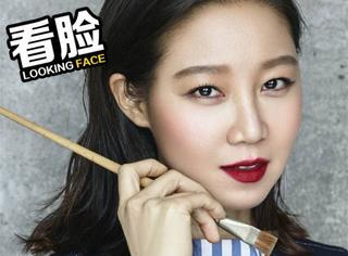 【看脸】孔孝真:身材气质演技样样好,她是不差于宋慧乔的另一位韩国女神