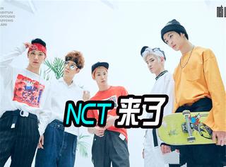 平均年龄19、出道舞台选在中国,SM新出的男团NCT到底什么来头?