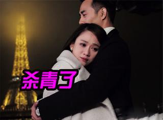 陈乔恩王凯新剧杀青,看完剧照越来越期待这对新CP了!