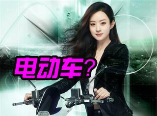 赵丽颖骑电动车、吴亦凡变包公、TFBOYS打怪,他们拍的这些广告片简直有毒!