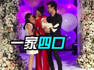 汪峰章子怡女儿百日宴 | 圈内好友都来了,一家四口首次集体亮相!