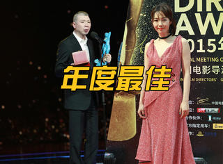 导协开年度表彰大会,冯小刚和白百何拿最佳