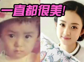 看赵丽颖的童年照,就是从小美到大的节奏!