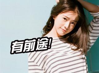 张雪迎中戏第一、赵嘉敏第十三,还有谁进入了中戏话剧表演班?