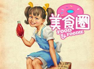 """中国六大""""圣水""""没有最难喝,只有更难喝"""