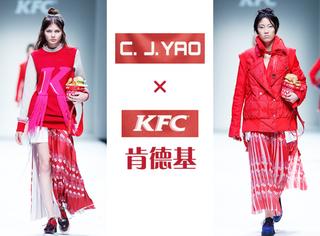 """肯德基和衣服合体会是什么样?上海时装周最""""好吃""""的一场秀诞生了!"""