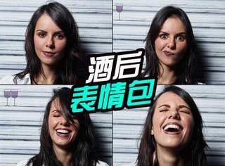 摄影师用照片记录朋友喝酒前后的表情变化:你真的需要喝几杯!